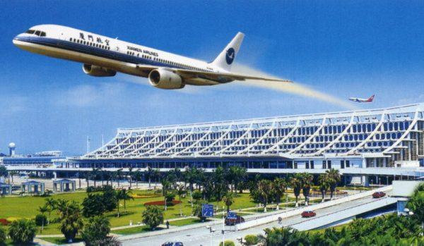 Sân bay Sao Vàng (sân bay Thọ Xuân